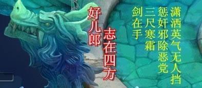 "qq飞车紫钻姜饼人_QQ自由幻想""盛世迷城""和""绿野之战""免费转区机会"